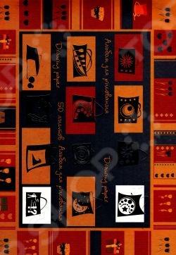 Альбом для рисования Kroyter «Стиль». Количество страниц: 50