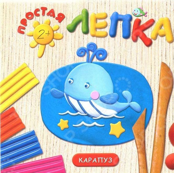 Карапуз 978-5-9715-0647-8 стрекоза 978 5 9951 1264 8