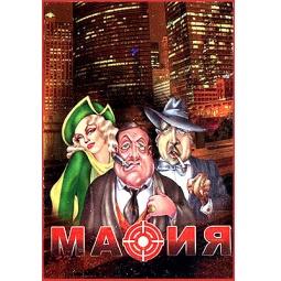 Купить Игра карточная БЭМБИ «Мафия»