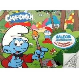 фото Альбом для рисования с раскрасками Росмэн «Смурфики» 4