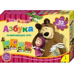 Купить Маша и Медведь. Азбука