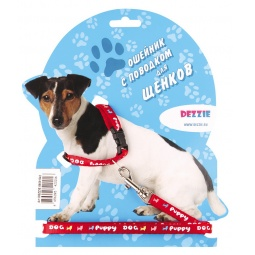 фото Ошейник с поводком для щенков DEZZIE Puppy Dog 2. Цвет: красный