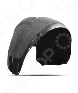 Подкрылок с шумоизоляцией Novline-Autofamily Acura RDX 2014Подкрылки<br>Подкрылок с шумоизоляцией Novline-Autofamily Acura RDX 2014 представляет собой защитный кожух, устанавливаемый на колесную арку автомобиля с целью защиты кузова от налипания снега и попадания пыли и грязи. Использование таких приспособлений, в особенности, целесообразно зимний период, когда дороги посыпают антигололедными реагентами. Многие из них являются достаточно агрессивными и, при длительном контакте с кузовом автомобиля, могут вызвать его коррозию.<br>