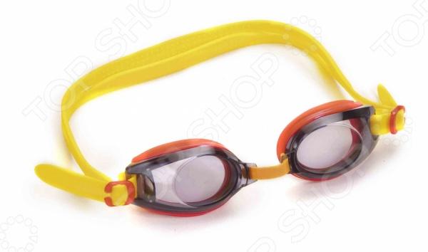 Очки для плавания Larsen DR5 очки плавательные детские larsen dr5