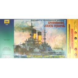фото Подарочный набор Звезда Броненосец «Князь Суворов»