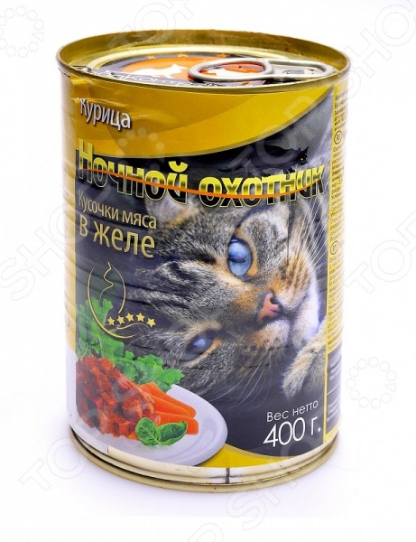 Корм консервированный для кошек Ночной охотник с курицейВлажные корма<br>Корм консервированный для кошек Ночной охотник с курицей полноценное и сбалансированное питание для вашего питомца. Рацион изготовлен из отборных ингредиентов и обогащен всеми необходимыми витаминами и минералами. Он полностью удовлетворяет потребность животных в энергии и легкоусвояемом белке. Мясо курицы, входящее в состав рациона, является источником протеина и витаминов группы В:  Протеин является строительным компонентом мышечной ткани, благотворно влияет на развитие мозга.  Витамины группы В положительно влияют на обменные процессы в организме белковый, углеводный и жировой .<br>