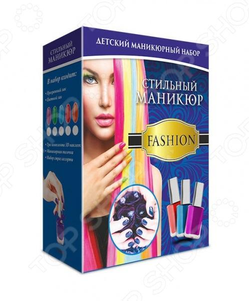 Набор для маникюра с наклейками Karras «Стильный маникюр» Fashion набор для изготовления мыла karras морской мир