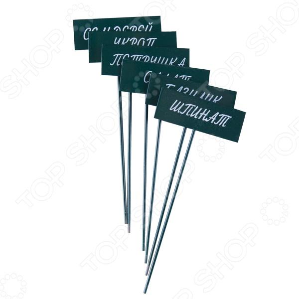Ярлыки для рассады Archimedes 90834 набор для маркировки рассады archimedes 90817
