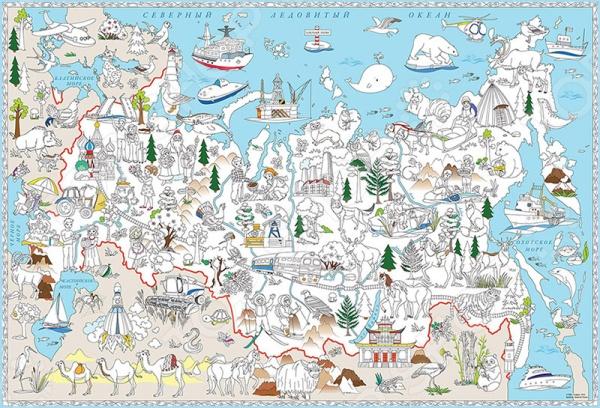 Раскраска-карта Геодом «Наша Родина-Россия»Раскраски<br>Раскраска-карта Геодом Наша Родина-Россия оригинальная альтернатива обычным детским раскраскам. С помощью этого удивительного баннера вы не только увлечете ребенка, но поможете ему провести время с пользой. Главной особенностью этой большой раскраски является необычная тематика, которая позволит ребенку впервые познакомиться с необъятной родиной, её особенными местами, жителями, животными и достопримечательностями. Работа с раскрасками развивает творческое мышление, умственные способности малыша, улучшает концентрацию и мелкую моторику рук, внимание к деталям. С их помощью вы также сможете в игровой форме приучить ребенка у письму, усидчивости и терпению. После того, как работа будет закончена, карту можно повесить на стене, столе или разложить на полу. Для раскрашивания подойдут как цветные карандаши, так и фломастеры, краски.<br>