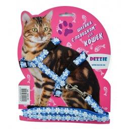фото Набор для кошек: шлейка и поводок DEZZIE «Флаффи». Цвет: голубой