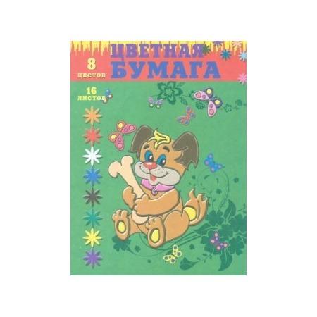 Купить Набор бумаги Бриз «Щенок» ЦБ02-03