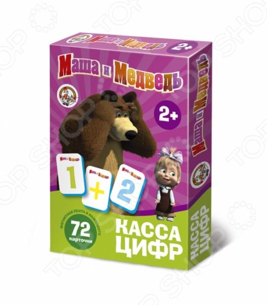 Набор обучающий на магнитах Десятое королевство «Касса цифр»Буквы. Цифры<br>Набор обучающий на магнитах Десятое королевство Касса цифр это отличная возможность в игровой форме обучить ребенка названиям цифр и простому арифметическому счету сложение, вычитание, умножение и деление . В набор входят 72 картонные карточки и магнитная ленты. Если кусочки ленты присоединить к карточкам, то их можно будет выкладывать на любой металлической поверхности магнитная доска, холодильник и т.д. . Предназначено для детей в возрасте от 2-х лет.<br>