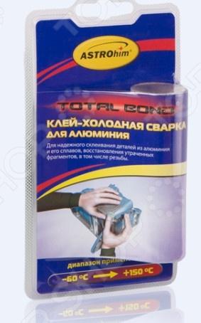 Клей-холодная сварка для алюминия Астрохим ACT-9305 клей активатор для ремонта шин done deal dd 0365