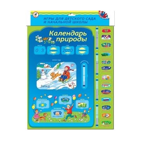 Купить Игра развивающая на магнитах Дрофа «Календарь природы»