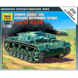 Купить Сборная модель Звезда немецкое штурмовое орудие Stug-III Ausf.B