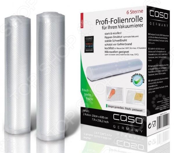 Рулон для вакуумного упаковщика VC 20х600