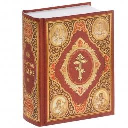фото Святое Евангелие на церковнославянском языке