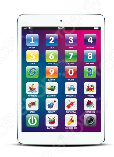 Планшет обучающий PlaySmart «Радужный планшет»