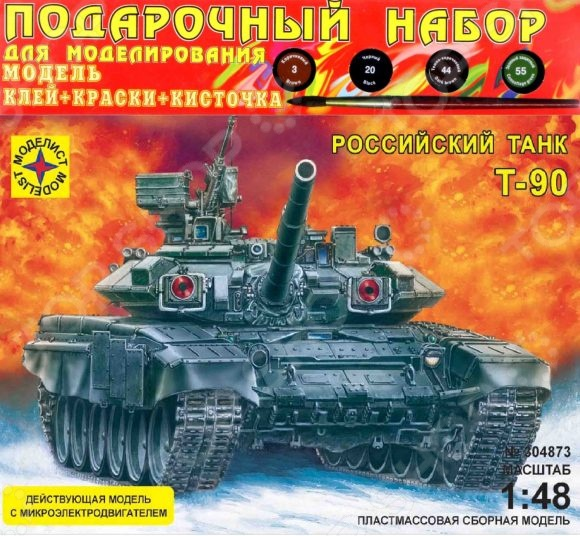 Фото - Сборная модель танка Моделист с микроэлектродвигателем «Т-90» танк моделист т 90 с микроэлектродвигателем 1 48 серый 304873