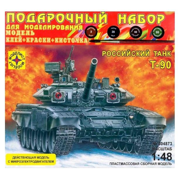 фото Сборная модель танка Моделист с микроэлектродвигателем «Т-90»