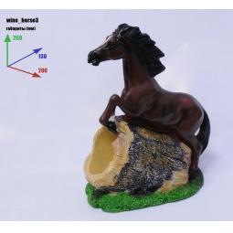 Купить Подставка для вина Drivemotion «Лошадь и пенек»