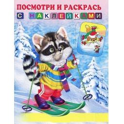 фото Енот на лыжах