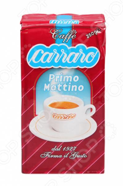 Кофе молотый Carraro Primo MattinoКофе молотый<br>Кофе молотый Carraro Primo Mattino великолепный напиток, выполненный в лучших итальянских традициях. Такой образец станет прекрасной основой для приготовления ароматного и вкусного кофе, способного очаровать даже самых взыскательных гурманов и кофеманов. Этот кофе смесь лучших сортов робусты с мягкими сортами арабики. Неповторимый вкус и насыщенная консистенция достигается за счет влажной электронной обработки и тщательной ручной сортировки зерна. Благодаря тому, что обжарка кофе проходит по классической схеме, в результате получается великолепное сырье с утонченным вкусовым букетом и многогранным ароматом. Молотый кофе обладает богатым ароматом, что делает его идеальным утренним напитком.<br>