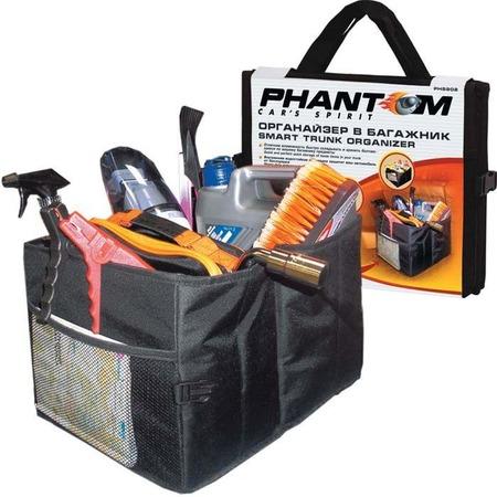 Купить Органайзер в багажник PHANTOM PH5902