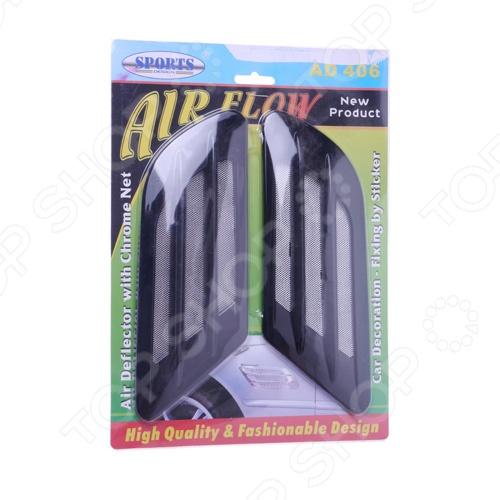 FK-SPORTS AD-406 представляет собой современный и очень стильный дефлектор для автомобиля. Представленная модель относится к элементам внешнего тюнинга и вносит в корпус машины яркие акценты. Крепится при помощи стикера с внутренней стороны, поэтому установка производится быстро и просто. Купив данный набор из двух дефлекторов, вы придадите эксклюзивности и оригинальности вашему железному коню . Дефлектор FK-SPORTS AD-406 является отличным подарком для любого автомобилиста! Размер 1 изделия составляет 220х80 мм.