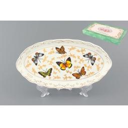 Купить Блюдо овальное Elan Gallery «Бабочки»