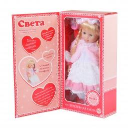 фото Кукла интерактивная Zhorya с аксессуарами «Света»