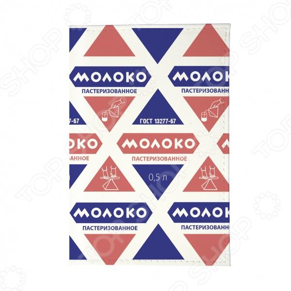 Обложка для автодокументов Mitya Veselkov «Молоко» обложка для автодокументов mitya veselkov moscow star