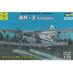 фото Сборная модель самолета Моделист «Ан-2 на лыжах»