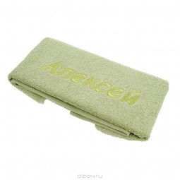 фото Полотенце подарочное с вышивкой TAC Алексей. Цвет: зеленый