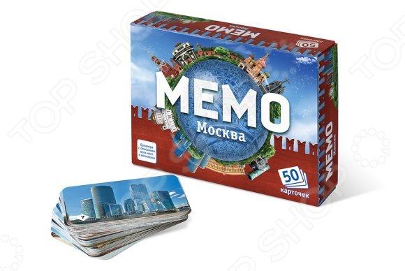 Игра настольная развивающая БЭМБИ «Мемо. Москва» Игра настольная развивающая БЭМБИ «Мемо. Москва» /