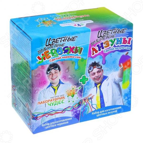 Набор для изготовления лизунов и червячков Инновации для детей «Цветные червяки и лизуны» набор для изготовления мыла инновации для детей мыльная мастерская тропический микс 744