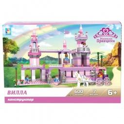 Купить Конструктор игровой 1 Toy «Маленькая принцесса»