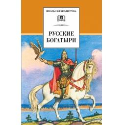 фото Русские богатыри