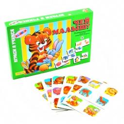 фото Игра развивающая Step Puzzle Чей малыш?
