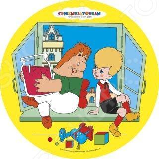 Мяч детский Star «Малыши друзья»