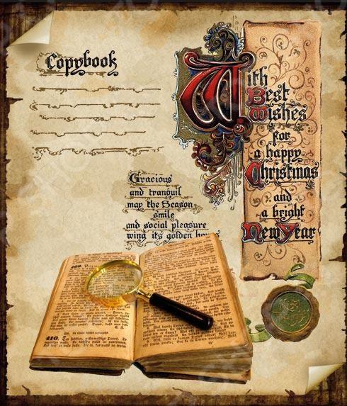 Тетрадь в клетку Пересвет «Старинные книги». В ассортименте