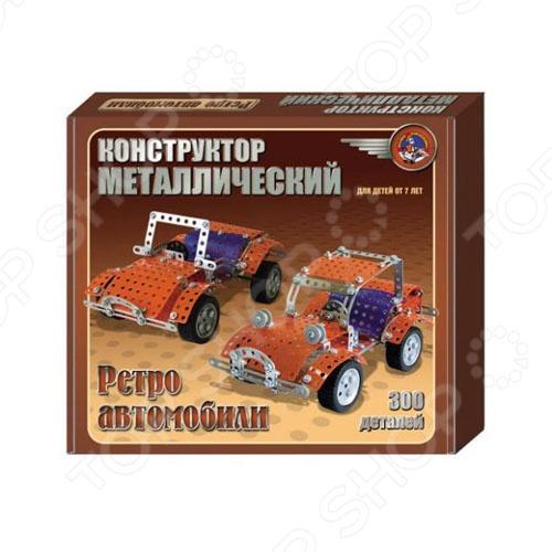 Конструктор металлический Десятое королевство «Ретро-авто»