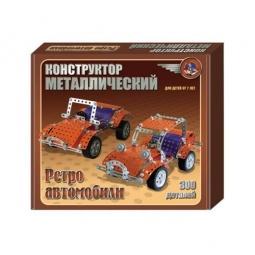Купить Конструктор металлический Десятое королевство «Ретро-авто»