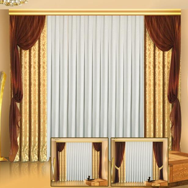 фото Комплект штор Zlata Korunka Б013. Цвет: золотистый, коричневый
