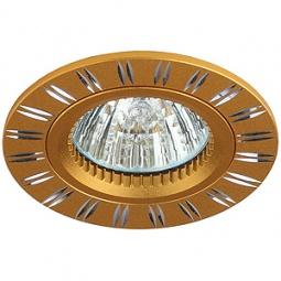 Купить Светильник встраиваемый Эра KL33 AL