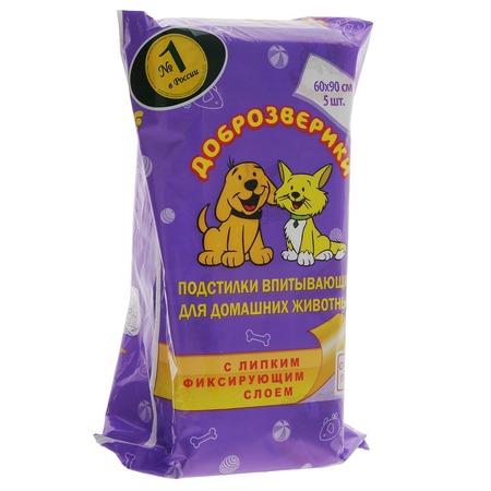 Купить Подстилки впитывающие для домашних животных Пелигрин с липким фиксирующим слоем