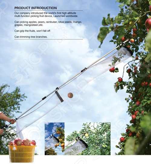 Устройство для сбора фруктов Fruit Picking Device