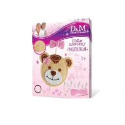 Купить Набор для шитья Делай с Мамой Мишка