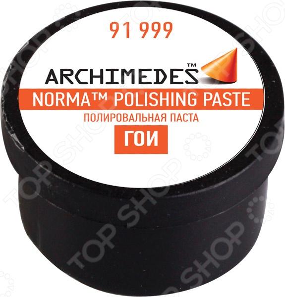 Паста ГОИ полировальная Archimedes NormaАвтошампуни и полироли<br>Паста ГОИ полировальная Archimedes Norma средство для полировки металлов, стекла и пластика. С ее помощью также можно подготовить поверхность к полировке. Паста позволяет как ручное, так и механическое использование на любых видах краски. Паста предназначена для удаления: окислившегося поверхностного слоя; пигментированных участков краски; дефектов покрытия; царапин и рисок; въевшихся следов от насекомых.<br>