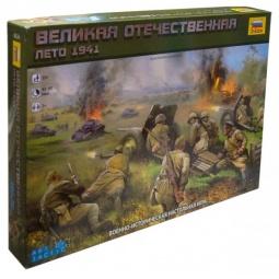 фото Настольная стратегическая игра Звезда «Великая Отечественная Война. Лето 1941 года»